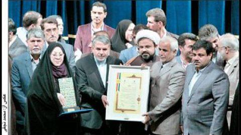 بوشهر، سومین پایتخت کتاب ایران شد