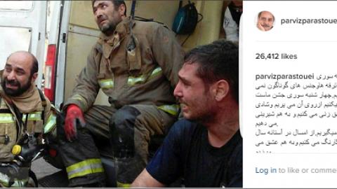پرویز پرستویی چهارشنبه سوری را تحریم کرد!