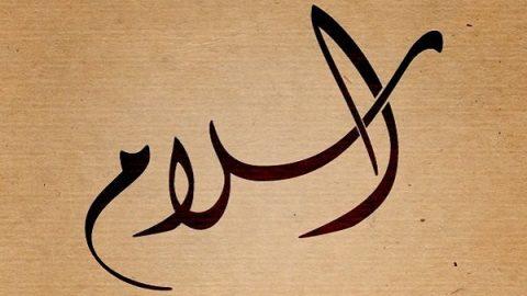 اسلام فقط دین گریه و ترس از عذاب معصیت است ولی ادیان دیگر…