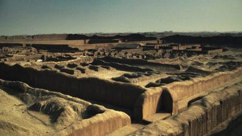 شهر خشتی چان چان
