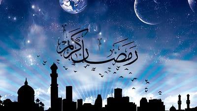 برنامه های تلویزیون ماه رمضان (1)