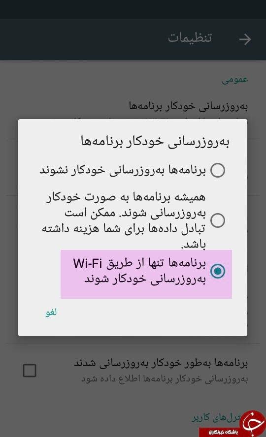 ترفند اینترنتی (5)
