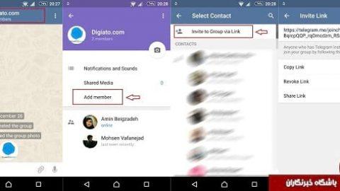 طریقه ساخت لینک برای اضافه کردن عضو در تلگرام