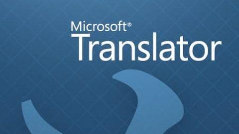 دانلود Microsoft Translator؛ مترجم زبان همراه مایکروسافت