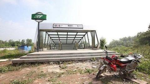 ایستگاه مترو در ناکجاآباد!