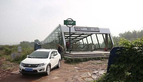 ایستگاه مترو در ناکجاآباد (5)