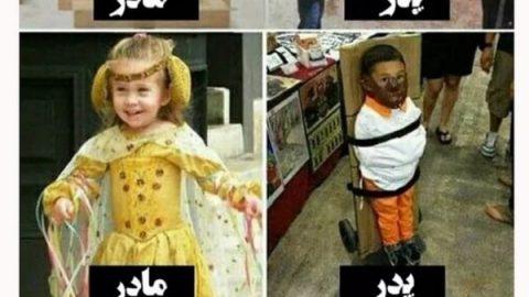 تفاوت پدرها با مادرها!