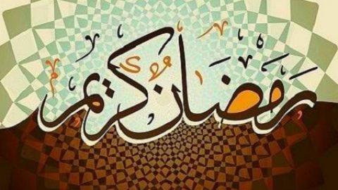 چرا باید در ماه رمضان روزه گرفت؟
