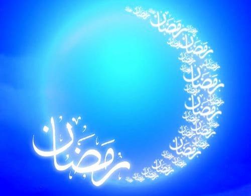 ماه رمضان (1)