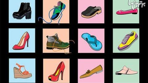 کفش مورد علاقه تان در مورد شما چه می گوید؟