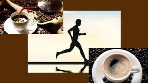 آیا نوشیدن قهوه، عملکردتان را در ورزش بهتر می کند؟