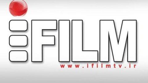 برنامه های شبکه آی فیلم به مناسبت عید سعید قربان