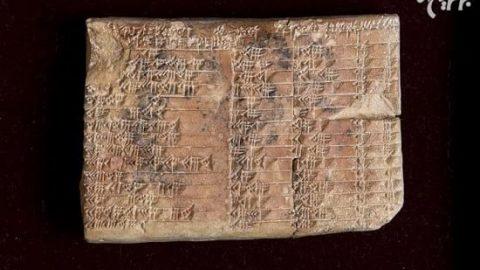رمزگشایی کدهای ریاضی لوح بابلی ۳۷۰۰ ساله