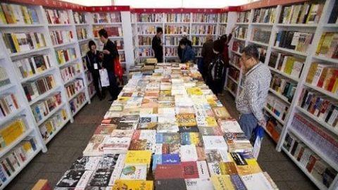 گزارشی از صنعت نشر چین؛ سهم صفر ایران از بازار ۷۰۰ بیلیون دلاری
