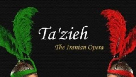 پخش مستند «تعزیه: اپرای ایرانی» از شبکه پرس تیوی
