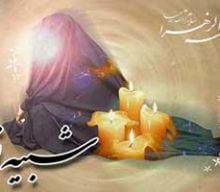 """دانلود آهنگ """"شبیه تو"""" در وصف حضرت زهرا (س) با صدای حامد زمانی"""