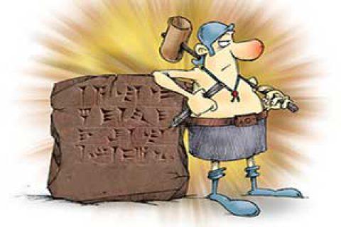 چه کسی خط میخی باستان را باز خوانی کرد؟
