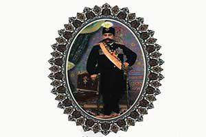 سفرنامه مظفرالدین شاه