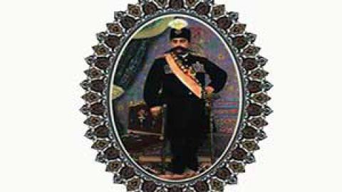 حکایاتی از سفرنامه مظفرالدین شاه قاجار به فرنگ (۴)
