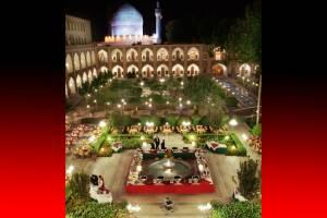 نوروز اصفهان