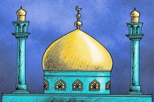 آداب رفتن به مسجد