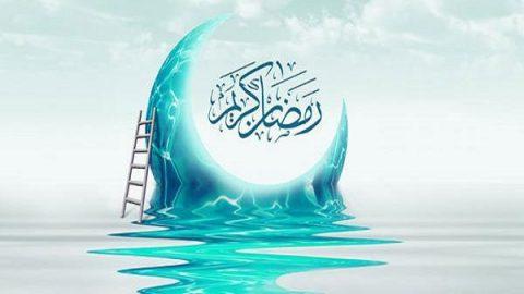 رمضان نور بود | ماه مبارک رمضان ماه مهمانی خدا