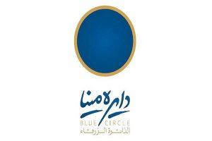فرصتی برای نشر ادبیات کودک و نوجوان ایران در جهان - دایره مینا