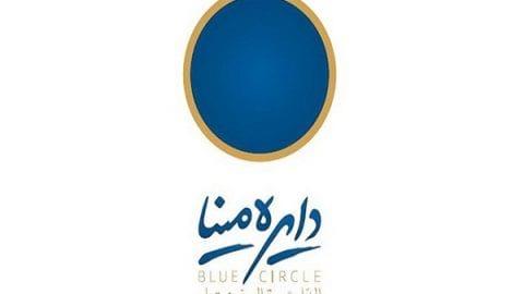 فرصتی برای نشر ادبیات کودک و نوجوان ایران در جهان – دایره مینا