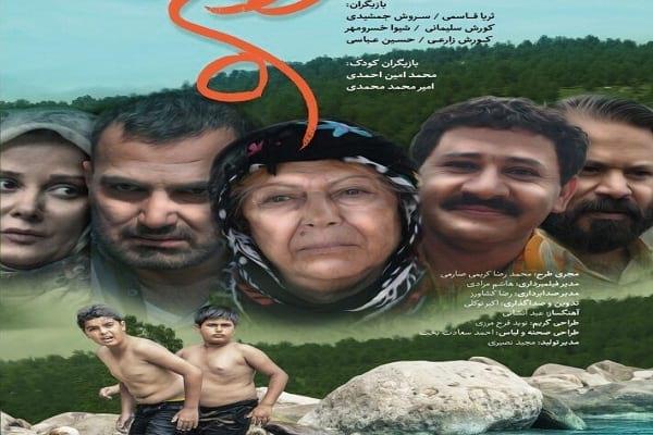 فیلم دوچ در جشنواره فیلم بمبئی | فیلم کودک و نوجوان