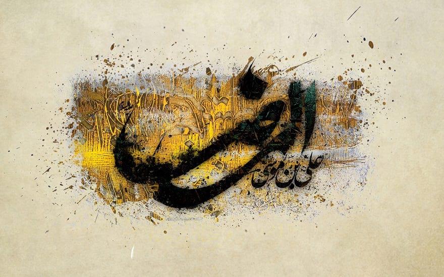 برای شهادت امام رضا | شما به گریهها آبرو می دهید | امام رضا