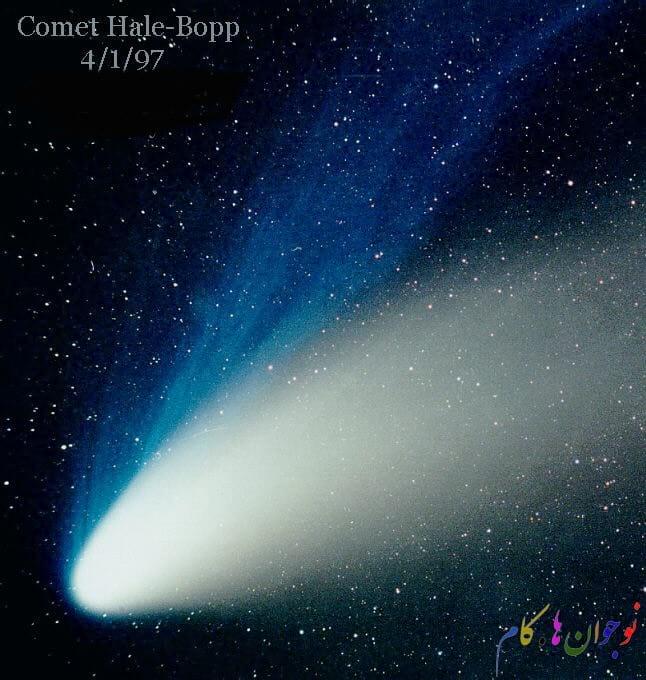 چند ستاره دنباله دار مشهور