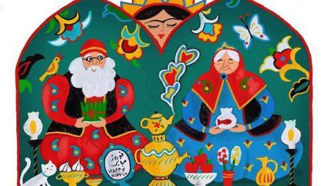 آداب و رسوم ویژه برگزاری عید نوروز؛ آذربایجان غربی (۲)