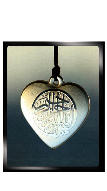 تصویر زمینه بسم الله الرحمن الرحیم