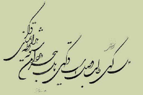 شوریده شیرازی