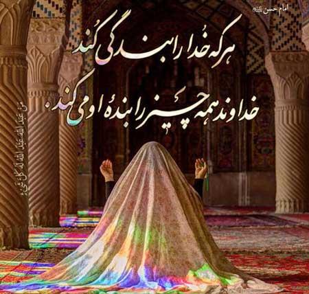 اهمیت نماز