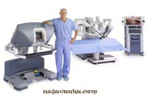 جراحی به کمک روبات ها