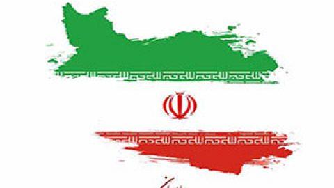 سرود جاوید «ای ایران»