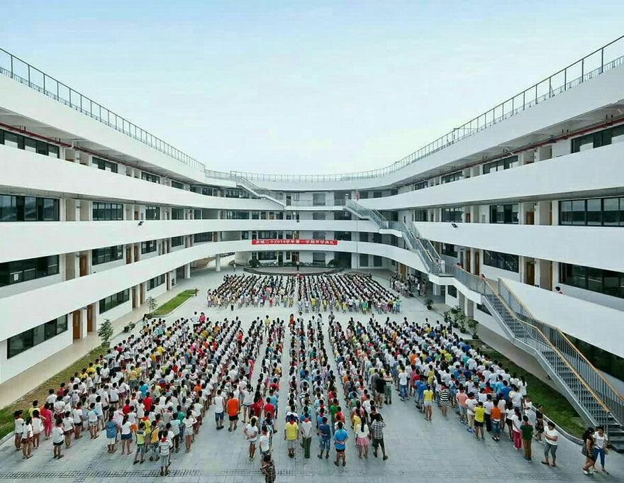 تصویری از بزرگ ترین مدرسه جهان