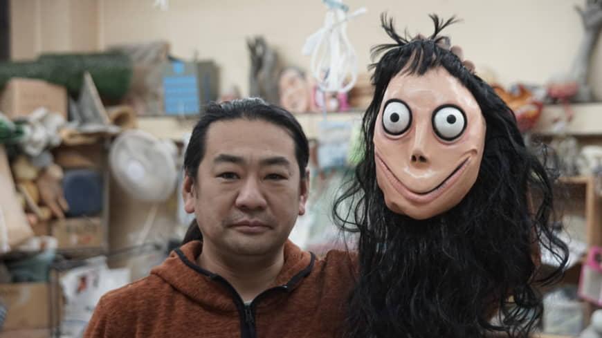 سازنده عروسک مومو