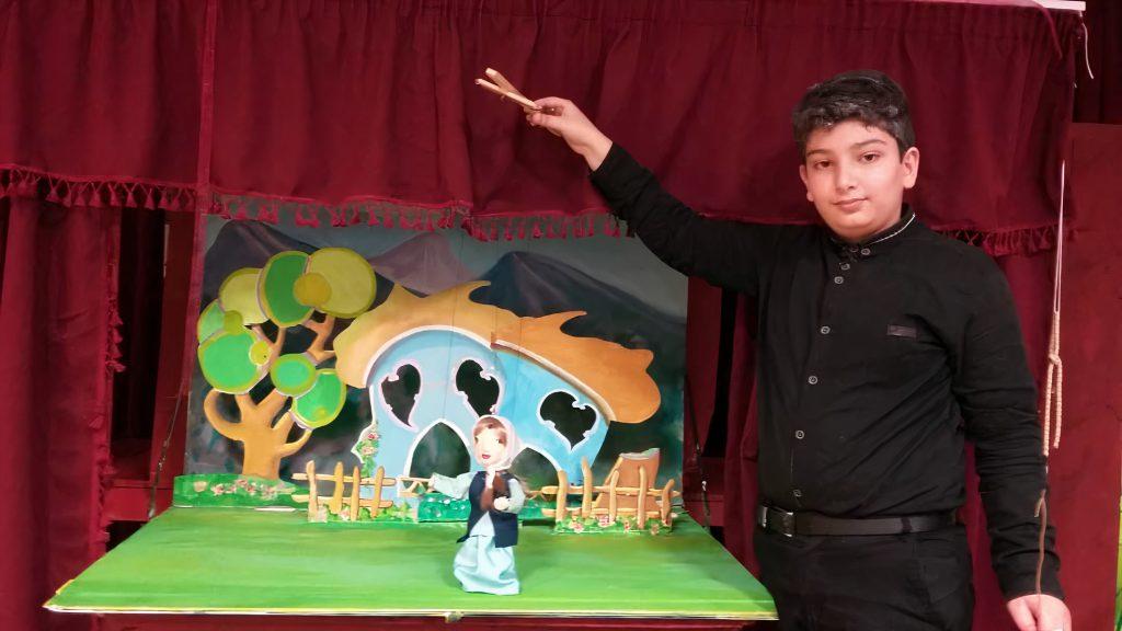 شنتیا عظیمی و نمایش عروسکی