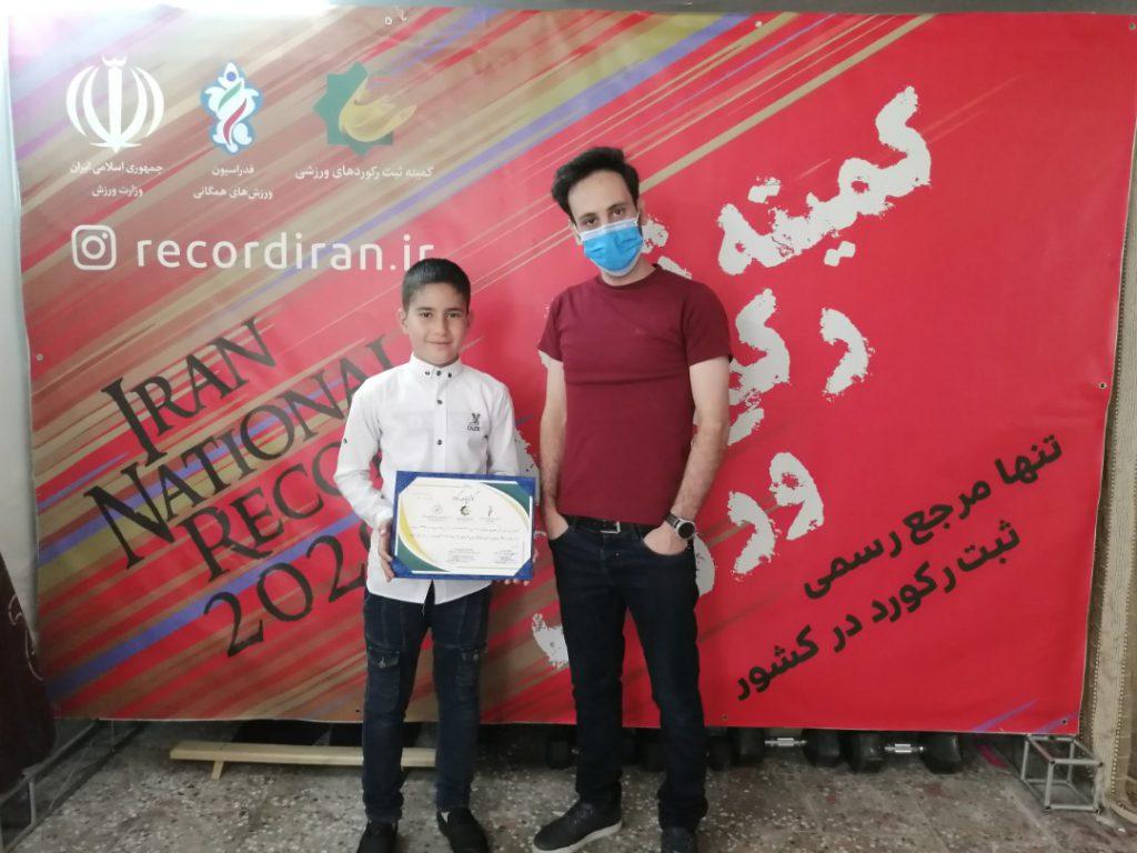 رکوردار روپایی ایران