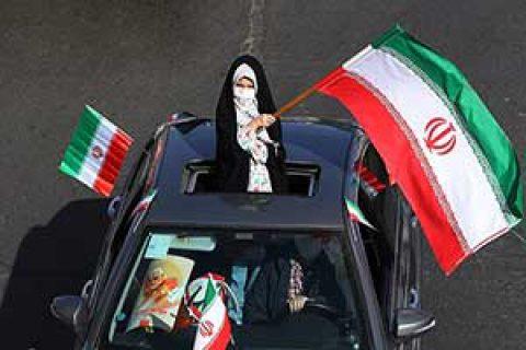نوجوان ها در راهپیمایی ۲۲ بهمن ۹۹