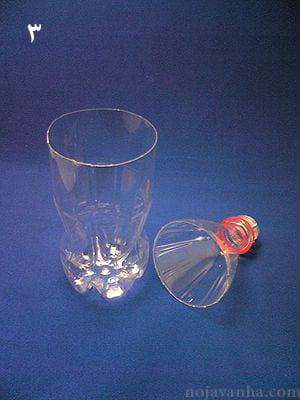برش بطری نوشابه ای برای ساخت کاردستی گلدان با بطری نوشابه
