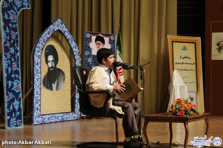 گفتگو با محمدهادی طادی