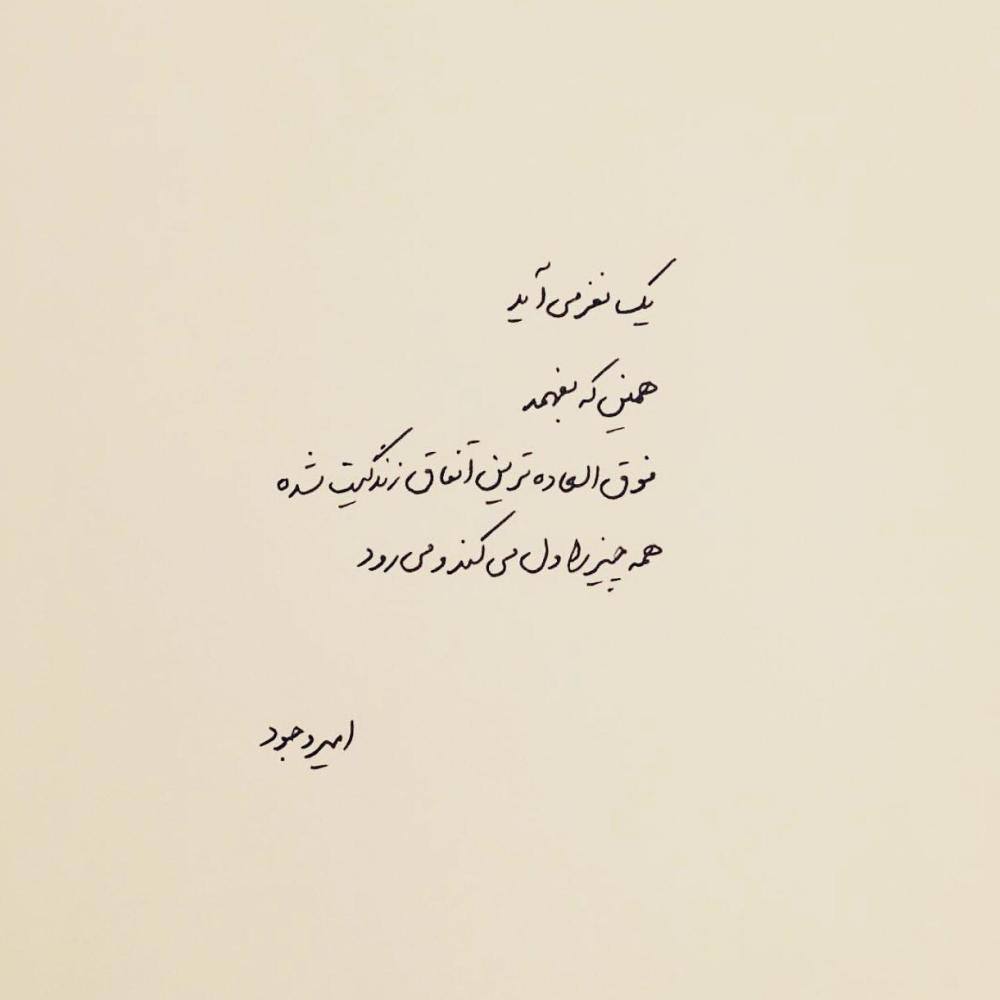 Akram6868