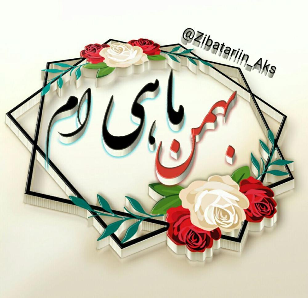 Maryam1844