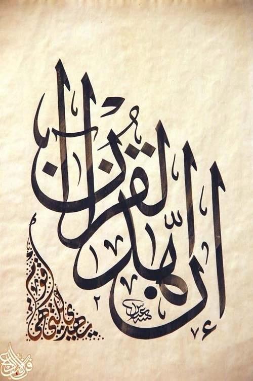 hamrah125
